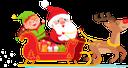 новый год, санта клаус, дед мороз, новогодний праздник, костюм санта клауса, люди, маленький эльф, помощник санта клауса, рождество, сани санта клауса, олень, new year, new year holiday, people, santa claus costume, little elf, santa claus helper, christmas, deer, neues jahr, silvester urlaub, menschen, santa claus kostüm, kleiner elf, santa claus helfer, weihnachten, santa claus sleigh, hirsch, nouvel an, vacances de nouvel an, personnes, costume de père noël, petit elfe, aide du père noël, noël, traîneau de santa claus, cerf, año nuevo, santa claus, vacaciones de año nuevo, personas, traje de santa claus, elfo pequeño, ayudante de santa claus, navidad, trineo de santa claus, ciervos, babbo natale, capodanno, persone, costume di babbo natale, piccolo elfo, aiutante di babbo natale, natale, slitta di babbo natale, cervi, ano novo, papai noel, feriado de ano novo, pessoas, traje de papai noel, pequeno elfo, ajudante de papai noel, natal, trenó de papai noel, veado, новий рік, дід мороз, новорічне свято, маленький ельф, помічник санта клауса, різдво