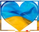 сердце, любовь, украина, сердечко, флаг украины, love, heart, ukraine flag, liebe, herz, ukraine flagge, amour, ukraine, coeur, drapeau ukraine, ucrania, corazón, bandera ucrania, cuore, amore, ucraina, il cuore, la bandiera ucraina, amor, ucrânia, coração, bandeira de ucrânia