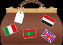 саквояж, дорожный саквояж, винтажный саквояж, саквояж для путешествий, туристический саквояж, багаж, туризм, путешествия, vintage bag, travel bag, luggage, tourism, travel, vintage-tasche, reisetasche, gepäck, tourismus, reisen, sac vintage, sac de voyage, bagages, tourisme, voyage, bolsa de viaje, equipaje, viajar, borsa vintage, borsa da viaggio, bagaglio, viaggio, bolsa vintage, bolsa de viagem, bagagem, turismo, viagem, дорожній саквояж, вінтажний саквояж, саквояж для подорожей, туристичний саквояж, подорожі