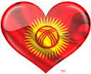 сердце, любовь, киргизия, сердечко, флаг киргизии, кыргызстан, love, heart, kyrgyzstan flag, liebe, herz, kirgisistan flagge, kirgisistan, amour, kirghizistan, coeur, drapeau kirghizstan, kirghizstan, corazón, bandera de kirguistán, kirguistán, cuore, amore, il kirghizistan, il cuore, il kirghizistan bandiera, kyrgyzstan, amor, coração, quirguistão embandeira, quirguistão