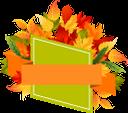 торговые стикеры, осенняя листва, желтый лист, осенние листья, осень, shopping stickers, autumn foliage, yellow leaf, autumn leaves, autumn, einkaufsaufkleber, gelbes blatt, herbstlaub, herbst, autocollants shopping, feuillage d'automne, feuille jaune, feuilles d'automne, automne, etiquetas engomadas de compras, follaje de otoño, hoja amarilla, hojas de otoño, otoño, shopping adesivi, fogliame autunnale, foglia gialla, foglie autunnali, autunno, adesivos de compras, folhagem de outono, folha amarela, folhas de outono, outono, торгові стікери, жовтий лист, осіннє листя, осінь