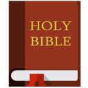 holy bible, библия