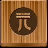 yuan coin