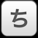 chi (2), иероглиф, hieroglyph