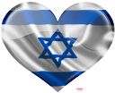сердце, любовь, израиль, сердечко, флаг израиля, love, heart, israel flag, liebe, herz, israel flagge, amour, israël, coeur, drapeau israël, corazón, bandera de israel, amore, israele, cuore, bandiera di israele, amor, israel, coração, bandeira israel