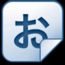 clipping, text, текст, hieroglyph, иероглиф, обрезать