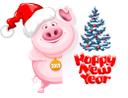 поросенок, ёлка, новый год, год свиньи, символ года, новогодняя ёлка, свинья, животные, piglet, tree, new year, year of the pig, symbol of the year, new year tree, pig, animals, ferkel, baum, neues jahr, jahr des schweins, symbol des jahres, baum des neuen jahres, schwein, tiere, piggy, arbre, nouvel an, année du cochon, symbole de l'année, nouvel an arbre, cochon, animaux, lechón, árbol, año nuevo, año del cerdo, símbolo del año, año nuevo árbol, cerdo, animales, maialino, albero, anno nuovo, anno del maiale, simbolo dell'anno, albero del nuovo anno, maiale, animali, porquinho, árvore, ano novo, ano do porco, símbolo do ano, árvore do ano novo, porco, animais, порося, ялинка, новий рік, рік свині, символ року, новорічна ялинка, свиня, тварини