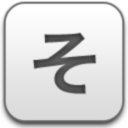 so (2), иероглиф, hieroglyph