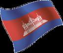 флаги стран мира, флаг камбоджи, государственный флаг камбоджи, флаг, камбоджа, flags of countries of the world, flag of cambodia, national flag of cambodia, flag, cambodia, flaggen der länder der welt, flagge von kambodscha, nationalflagge von kambodscha, flagge, kambodscha, drapeaux des pays du monde, drapeau du cambodge, drapeau national du cambodge, drapeau, cambodge, banderas de países del mundo, bandera de camboya, bandera nacional de camboya, bandera, camboya, bandiere dei paesi del mondo, bandiera della cambogia, bandiera nazionale della cambogia, bandiera, cambogia, bandeiras de países do mundo, bandeira do camboja, bandeira nacional do camboja, bandeira, camboja, прапори країн світу, прапор камбоджі, державний прапор камбоджі, прапор