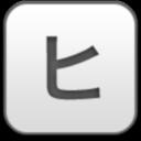 hi, иероглиф, hieroglyph