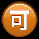emoji symbols-82