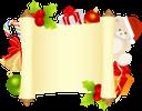 свиток, бумага, чистый лист, новогоднее украшение, рождественское украшение, новый год, рождество, christmas decoration, christmas, blättern, leeres blatt, weihnachtsdekoration, neues jahr, weihnachten, rouleau, papier, feuille vierge, decoration de noel, nouvel an, noel, desplazamiento, papel, hoja en blanco, decoración de navidad, año nuevo, navidad, scroll, carta, foglio bianco, decorazione natalizia, anno nuovo, natale, rolagem, paper, blank sheet, natal decoration, new year, natal, сувій, папір, чистий аркуш, новорічна прикраса, різдвяна прикраса, новий рік, різдво