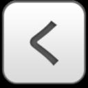 ku (2), иероглиф, hieroglyph