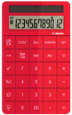 калькулятор, calculator, rechner, calculadora, calculatrice