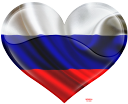 сердце, любовь, россия, сердечко, флаг россии, heart, love, russia hearts, russia flag, herz, liebe, russland herzen, russland-flagge, coeur, amour, coeurs russie, drapeau de la russie, corazón, corazones rusia, bandera de rusia, cuore, amore, russia cuori, bandiera russia, coração, amor, rússia corações, bandeira de rússia