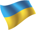 флаги стран мира, флаг украины, государственный флаг украины, флаг, украина, flags of the countries of the world, flag of ukraine, state flag of ukraine, flag, flaggen der länder der welt, flagge der ukraine, staatsflagge der ukraine, flagge, drapeaux des pays du monde, drapeau de l'ukraine, drapeau, ukraine, banderas de los países del mundo, bandera de ucrania, bandera del estado de ucrania, bandera, ucrania, bandiere dei paesi del mondo, bandiera dell'ucraina, bandiera dello stato dell'ucraina, bandiera, ucraina, bandeiras dos países do mundo, bandeira da ucrânia, bandeira do estado da ucrânia, bandeira, ucrânia, прапори країн світу, прапор україни, державний прапор україни, прапор, україна