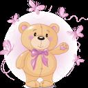 плюшевый мишка, мягкие игрушки, детские игрушки, бабочки, любовь, teddy bear, soft toys, children's toys, butterflies, love, teddybär, stofftiere, kinderspielzeug, schmetterlinge, liebe, nounours, peluches, jouets pour enfants, papillons, amour, oso de peluche, juguetes de peluche, juguetes de niños, mariposas, orsacchiotto, peluche, giocattoli per bambini, farfalle, amore, ursinho de pelúcia, brinquedos macios, brinquedos para crianças, borboletas, amor, плюшевий ведмедик, м'які іграшки, дитячі іграшки, метелики, любов