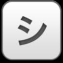 shi, иероглиф, hieroglyph