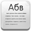 txt, text, текст