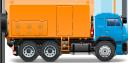 строительная техника, грузовик, грузовой автомобиль, construction machinery, truck, baumaschinen, lkw, machines de construction, maquinaria de construcción, camión, macchine edili, camion, maquinaria de construção, caminhão, будівельна техніка, вантажівка, вантажний автомобіль