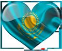 сердце, флаг казахстана, сердечко, любовь, казахстан, kazakhstan flag, heart, love, kasachstan flagge, herz, liebe, kasachstan, drapeau kazakhstan, coeur, amour, bandera kazajstán, corazón, kazajstán, la bandiera del kazakistan, cuore, amore, kazakhstan, bandeira cazaquistão, coração, amor, cazaquistão