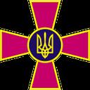 украина, эмблема вооруженных  сил украины, логотип вооруженных сил украины, україна, емблема збройних сил україни, логотип збройних сил україни, the emblem of the armed forces of ukraine, the armed forces of ukraine logo, das emblem der streitkräfte der ukraine, die streitkräfte der ukraine logo, ukraine, l'emblème des forces armées de l'ukraine, les forces armées de l'ukraine logo, ucrania, el emblema de las fuerzas armadas de ucrania, las fuerzas armadas de ucrania logo, ucraina, l'emblema delle forze armate dell'ucraina, le forze armate dell'ucraina logo, ucrânia, o emblema das forças armadas da ucrânia, as forças armadas da ucrânia logotipo