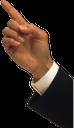 рука, жест, указательный палец, пальцы руки, ладонь, hand, gesture, fingers, palm, finger, handfläche, main, geste, doigts, paume, mano, dita, palmo, mão, gesto, dedos, palma, пальці руки, долоня