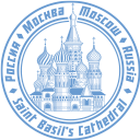 штамп, храм василия блаженного, россия, путешествие, москва, туризм, stamp, st. basil's cathedral, travel, moscow, tourism, stempel, basilius-kathedrale, russland, reisen, moskau, tourismus, timbre, cathédrale saint-basile, russie, voyage, moscou, tourisme, sello, catedral de san basilio, rusia, viajes, moscú, timbro, cattedrale di san basilio, russia, viaggio, mosca, selo, catedral de são basílio, rússia, viagem, moscada, turismo, храм василя блаженного, росія, подорож