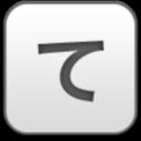 te (2), иероглиф, hieroglyph