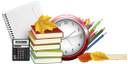 книга, часы, калькулятор, цветные карандаши, тетрадь, линейка, book, школа, clock, calculator, color pencils, ruler, school, buch, uhr, rechner, buntstifte, notizbuch, lineal, schule, livre, horloge, calculatrice, crayons, cahier, une règle, l'école, reloj, lápices de colores, cuaderno, regla, escuela, libro, orologio, calcolatrice, pastelli, notebook, righello, scuola, livro, relógio, calculadora, lápis, caderno, régua, escola, годинник, кольорові олівці, зошит, лінійка, книжка