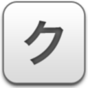 ku, иероглиф, hieroglyph