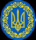 украина, эмблема украины тризуб, логотип украины тризуб, символика украины, україна, емблема україни тризуб, логотип україни тризуб, символіка україни, trident emblem of ukraine, ukraine's trident logo, symbols of ukraine, dreizack emblem der ukraine, ukraine dreizack logo, symbole der ukraine, ukraine, emblème trident de l'ukraine, le trident logo de l'ukraine, les symboles de l'ukraine, ucrania, el emblema del tridente de ucrania, logotipo tridente de ucrania, símbolos de ucrania, ucraina, emblema tridente di ucraina, ucraina logo tridente, simboli di ucraina, ucrânia, emblema do tridente da ucrânia, logotipo tridente de ucrânia, símbolos da ucrânia