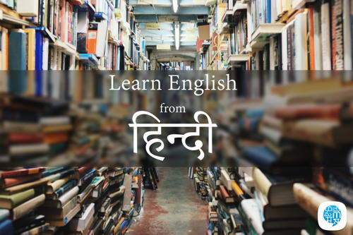Learn English From Hindi Online In 30 Days English Basics
