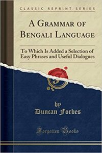 Buy Books to learn Bengali Online At Best Prices | Bangla