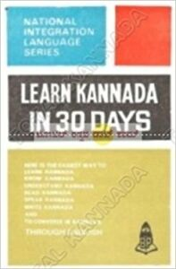 learn Kannada from english