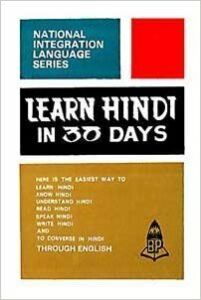 learn hindi from english