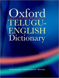 telugu english dictionary learn telugu