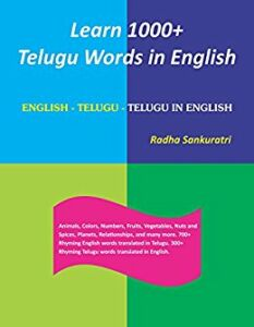 learn telugu from english