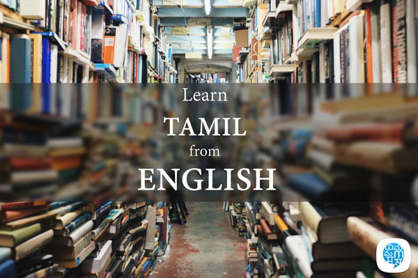 learn tamil