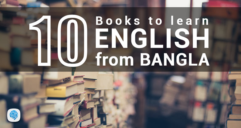 Books to learn English