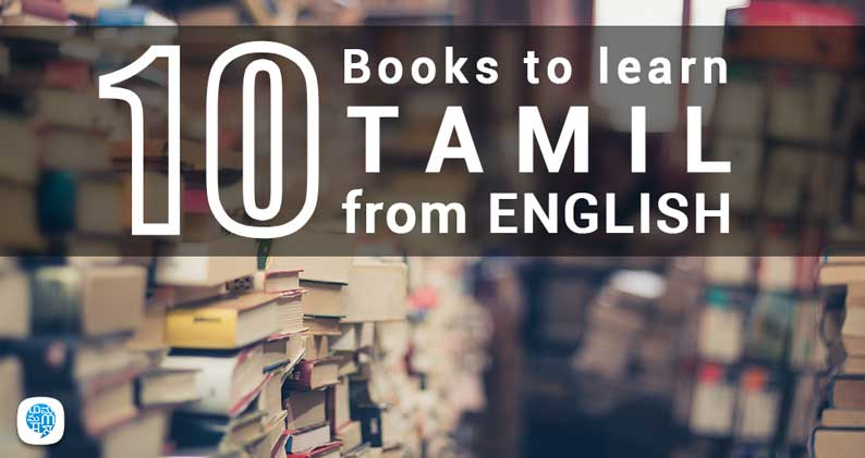 books to learn Tamil from English