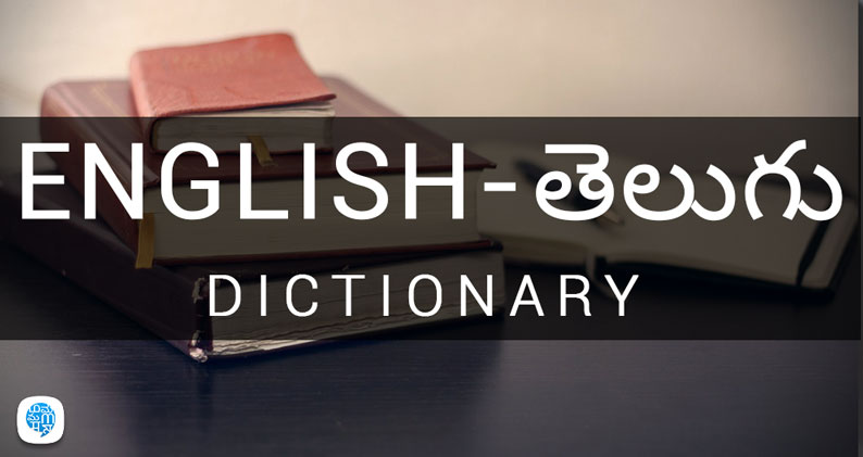 English Dictionary to Telugu