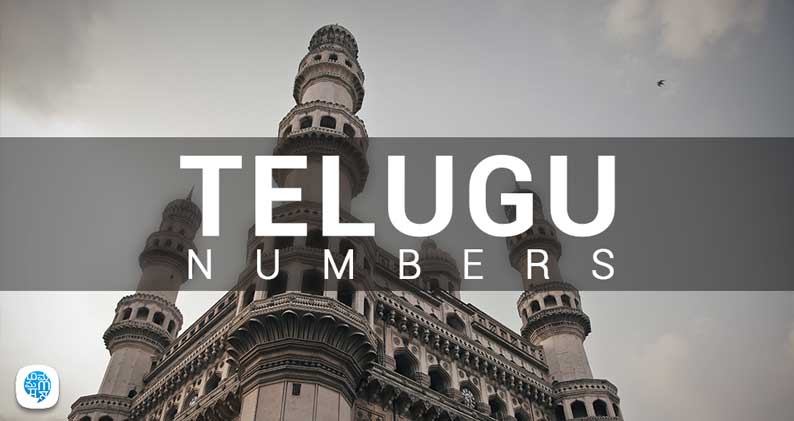 Learn Telugu Numbers | Telugu Basics | Counting Numbers In Telugu