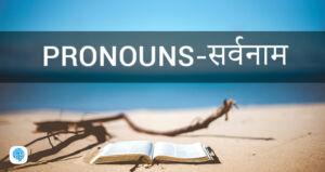 pronouns - book