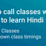 Learn Hindi English