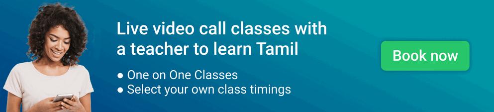 tamil banner