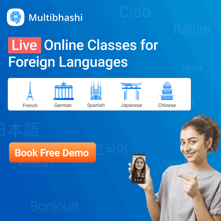 learn foreign languages
