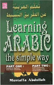 books to learn Arabic