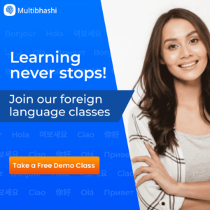 learn international languages
