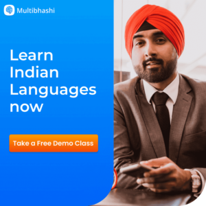learn Indian languages